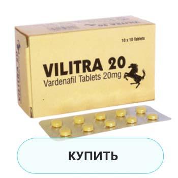 Купить левитру на Viagra.Best