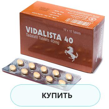 Купить сиалис на Viagra.Best